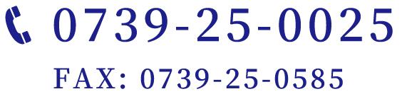0739250025